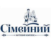 ЖК Сiмейний