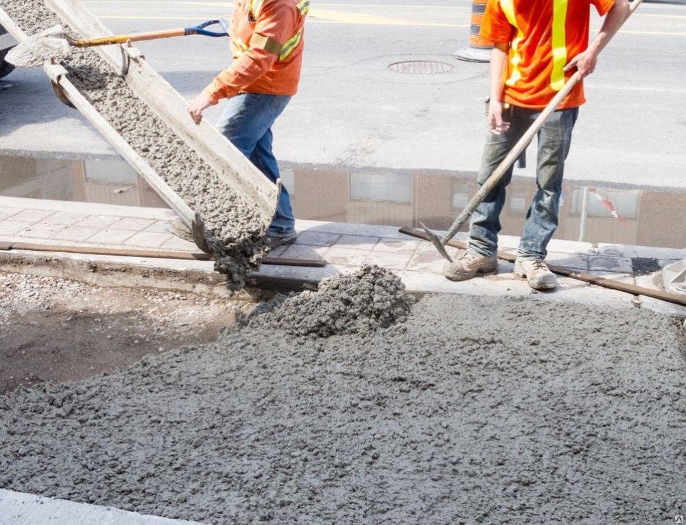 элементы бетона